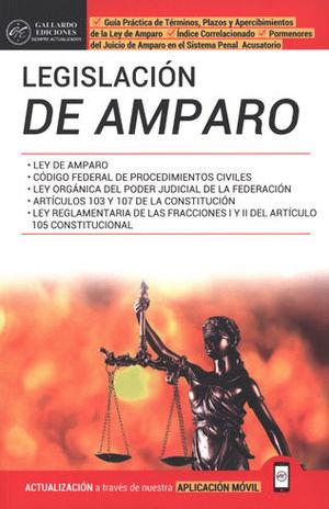 LEGISLACIÓN DE AMPARO 2018