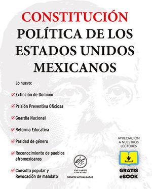 CONSTITUCIÓN POLÍTICA DE LOS ESTADOS UNIDOS MEXICANOS 2020. GRATIS EBOOK