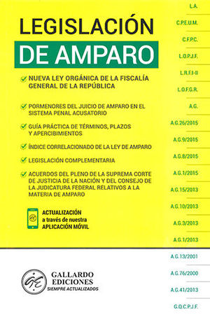 LEGISLACIÓN DE AMPARO (2021)