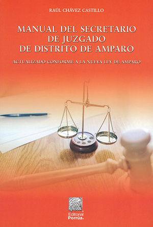MANUAL DEL SECRETARIO DE JUZGADO DE DISTRITO DE AMPARO. 3ª ED.2020