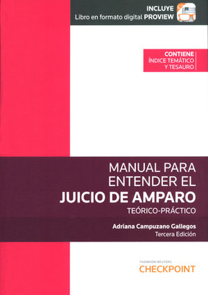 MANUAL PARA ENTENDER EL JUICIO DE AMPARO (INCLUYE LIBRO ELECTRÓNICO)