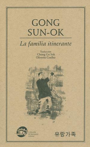LA FAMILIA ITINERANTE
