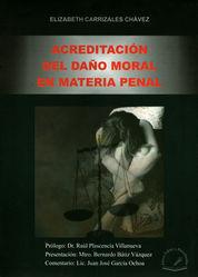 ACREDITACIÓN DEL DAÑO MORAL EN MATERIA PENAL
