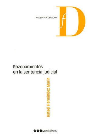 RAZONAMIENTOS EN LA SENTENCIA JUDICIAL