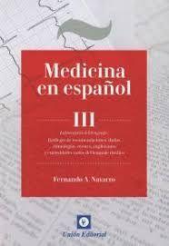 MEDICINA EN ESPAÑOL III