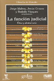 FUNCIÓN JUDICIAL, LA