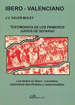 IBERO-VALENCIANO. TESTIMONIOS DE LOS PRIMEROS JUDÍOS DE SEFARAD