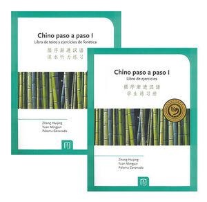 CHINO PASO A PASO I (2ª ED) (DOS TOMOS) LIBRO DE TEXTO Y EJERCICIOS DE FONETICA. LIBRO DE EJERCICIOS